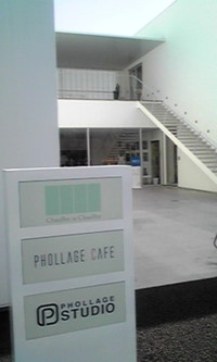 Phollagecafe